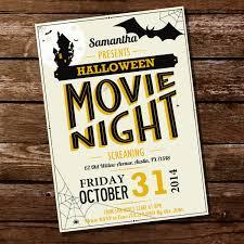 halloween movie night party invitation halloween invitation
