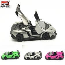 lamborghini veneno model car compare prices on lamborghini veneno model car shopping