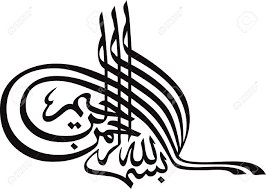 Ottoman Translation by Islamic Calligraphy Black On White Background Translation