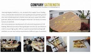 Where To Buy Edible Gold Leaf Nanjing Kingsley Goldleaf Co Ltd Gold Foil Copper Foil