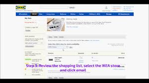 how to order ikea from sabah u0026 sarawak follow these simple steps