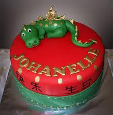 delana u0027s cakes chinese dragon kiddie cake