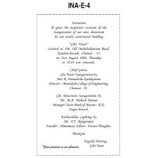 hindu wedding invitations wording hindu wedding invitation card format in best of wedding
