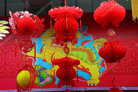 Decorations For Lunar New Year by Chinese Lunar New Year Decorations Beijing China U2014 Stock Photo