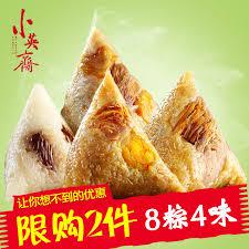 cuisine patin馥 4月30日内部优惠券秒杀汇总 潮流男装搭配