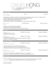 Computer Skills Qualifications Resume Skill Based Resume Resume For Your Job Application