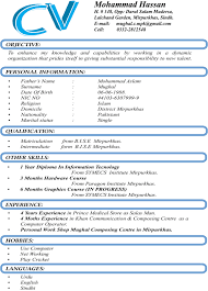 Resume Layout For First Job by Cv Format For Job Custom Writing At 10