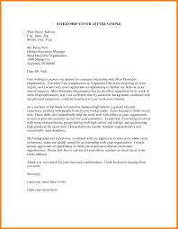 8 cover letter examples internship memo heading