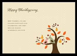 together thanksgiving greeting card