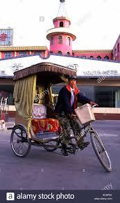 philippine pedicab trisikad stock photos u0026 trisikad stock images alamy
