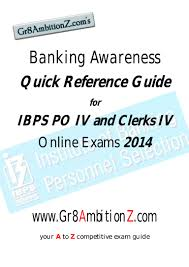 banking awareness quick reference guide 2014 gr8 ambitionz