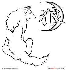 wolf kanji and moon tats pinterest wolf wolf tattoos and