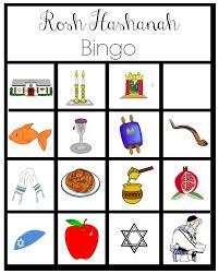 free printable rosh hashanah bingo delicate construction