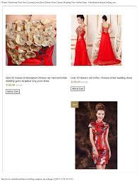buy chinese qipao dresses online cheap cheongsam dress from china 1 u2026