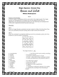 magic squares romeo and juliet 7th 12th grade worksheet