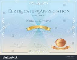 sample text for certificate of appreciation certificate appreciation template award ribbon on stock vector