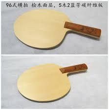 custom table tennis racket usd 78 50 dragon wood private custom table tennis racket bottom