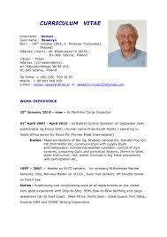 Soccer Player Resume Example by Roman Seweryn Cv