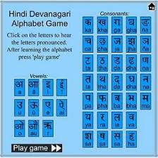 the hindi alphabet game learning hindi