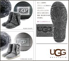 s ugg cardy boots sugar shop rakuten global market point 2 x 2 color ugg