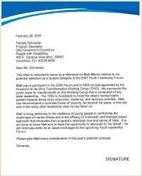 cover letter for referral sample referral letter for job mediafoxstudio com