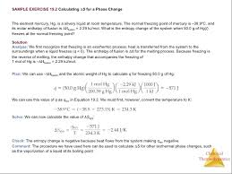 chapter 19 lecture thermodynamics