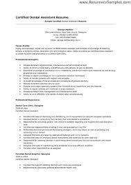 Rda Resume Examples by Doc 525679 Dental Resume Examples Resume Examples