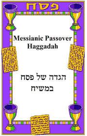 the messianic passover haggadah messianic passover haggadah kindle edition by david waggoner