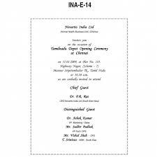 Marriage Invitation Card Wordings In English Wedding Card Matter In English In Hindu Religion Indian Wedding