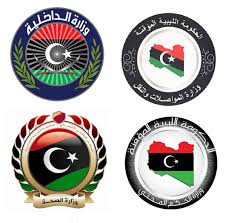 Lybian Flag The Peculiar Power Of Libyan Flags Brave New Libya
