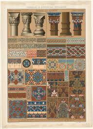file parallel of historical ornament arabian and moorish by