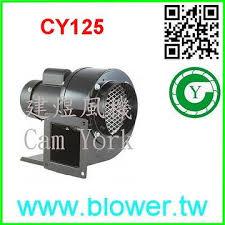 industrial air blower fan taiwan exhaust standing industrial ventilation air centrifugal