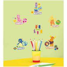 collections popular characters wallwall the backyardigans removable wall decals