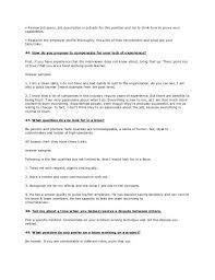 account payable duties accounts payable resume sample job