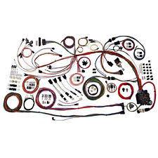 chevelle wiring harness ebay