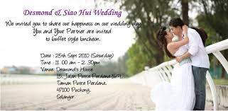 electronic wedding invitations create easy wedding e invitations ideas egreeting ecards