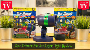 as seen on tv christmas lights shower motion laser light review 4k as seen on tv
