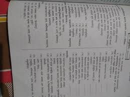 sanskrit class 9 ncert solutions chapter 1 tat tvam asi तत
