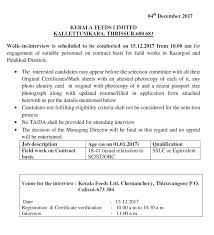 resume sles for engineering students fresherslive 2017 calendar kerala feeds limited jobs 2018 01 field worker vacancy for 10th
