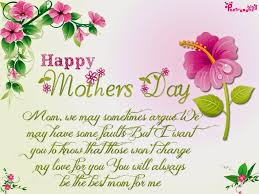 happy mothers mom day wishes sms message with ecard photo with