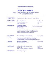 application cv college resume template art internship activities