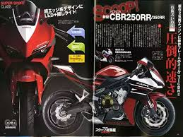 cb 600 for sale 2017 honda cbr350rr u0026 cbr250rr u003d new cbr model lineup honda pro