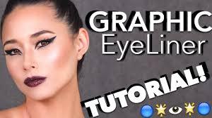 graphic eyeliner halloween makeup tutorial by celebrity makeup