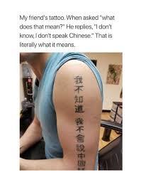 best 25 funny tattoos ideas on pinterest top tattoos bandaid