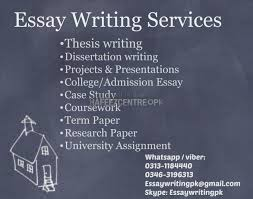 lpi sample essay essay of friendship writing a essay on friendship essay sample essay about friendship for students essay on friendship millicent rogers museum essay on friendship millicent rogers