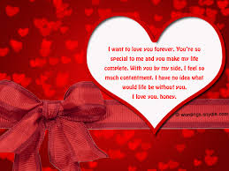 i you messages and quotes for someone special wordings and