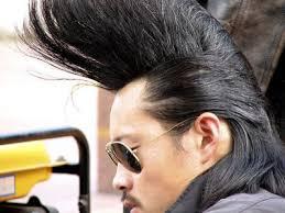 Japanische Hochsteckfrisurenen by Hairweb De Die Verrücktesten Frisuren Der Welt Und