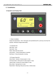 alup air control 1 manual