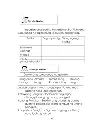 worksheet for grade 1 pandiwa grade worksheet loving printable