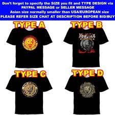 njpw shirt ebay